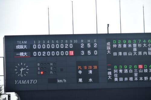 LINE ALBUM 210910 秋季リーグ戦vs成蹊大学② 210912 30
